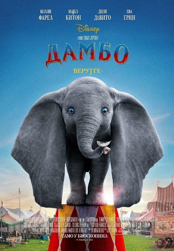 Dambo (sinhro.) - 2D